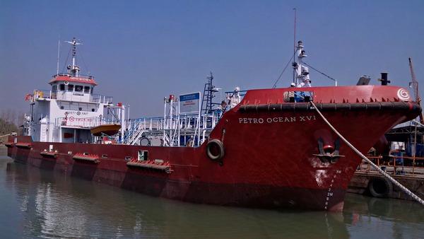 PETRO OCEAN XVI